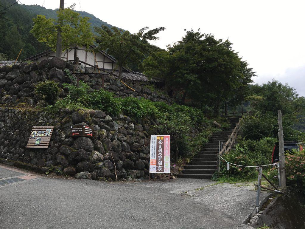奈良田の里温泉への道順3