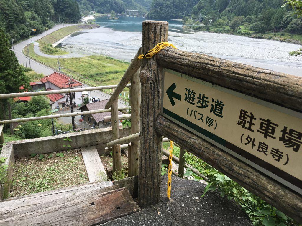 奈良田の里温泉への道順4